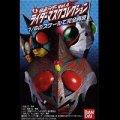 【08/1月・発売中】★仮面ライダー ライダーマスクコレクション Vol.4