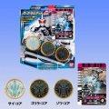 【11/3月・(再)発売中】★仮面ライダーオーズ オーメダルセット02