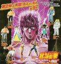 【NEW】★北斗の拳 オールスター列伝 第2弾 【全9種セット】