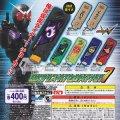 【13/7月・発売中】★DXサウンド カプセルガイアメモリ7