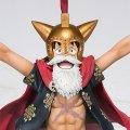【14/11月・発売中】★フィギュアーツZERO 剣闘士ルーシー
