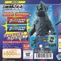 【15/7月・発売中】★ガシャポン ウルトラヒーロー&ウルトラ怪獣500