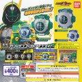 【15/10月・発売中】★仮面ライダーゴースト ゴーストアイコン02
