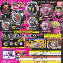 画像1: 【16/3月・発売中】★仮面ライダーゴースト ゴーストアイコン10