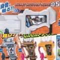 【17/3月・発売中】★ガシャポン サウンドライダーガシャット05