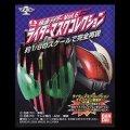 【09/10月・発売中】★仮面ライダー ライダーマスクコレクション Vol.6