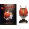 【07/12月・NEW】★仮面ライダー電王 ライダーマスクディスプレイ