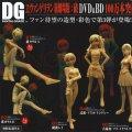 【10/12月・発売中】★デジタルグレード DGシリーズ EVANGELION FILE〜貞本義行コレクション3〜