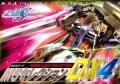 【06/3月・NEW】★機動戦士ガンダム MSセレクションDX4≪全5種+おまけ3種≫