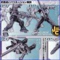 【08/3月・NEW】★H.G.C.O.R.E. 機動戦士ガンダム03