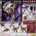【07/9月・NEW】★H.G.C.O.R.E. 機動戦士ガンダムVol.1