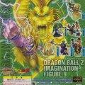 【06/9月・NEW】★ドラゴンボールZ イマジネイションフィギュア9≪全6種セット≫