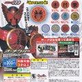 【11/1月・発売中】★「セット」仮面ライダーオーズ オーメダル3(カプセル版)