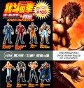 【NEW】★北斗の拳 オールスター列伝 第3弾 【全8種セット】