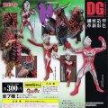 【10/5月・発売中】★DG ウルトラマン3