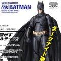 【10/7月・発売中】★特撮リボルテック NO.008 バットマン
