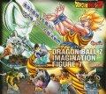 【06/3月・NEW】★ドラゴンボールZ イマジネイションフィギュア7≪全6種+DP1枚≫