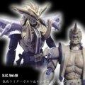【09/5月・発売中】★S.I.C.VOL..48 仮面ライダーガオウ&キンタロスイマジン