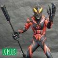 【10/6月・発売中】★X-PLUS エクスプラス大怪獣シリーズ ウルトラマンベリアル
