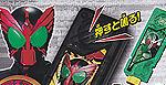 カプセルガイアメモリ1・2・3・4・5&食玩DXガイアメモリ1・R・2・3・レジェンドライダーSP