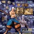 【11/9月・発売中】★POP NEO-DX ワンピース 神・エネル