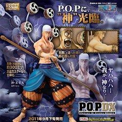画像1: 【11/9月・発売中】★POP NEO-DX ワンピース 神・エネル