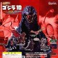 【03/12月・絶版】★HGシリーズ ゴジラ 10