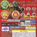 【12/10月・発売中】★ウィザードリング02(400円カプセル版)