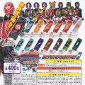 【13/8月・発売中】★DXサウンド カプセルガイアメモリ8