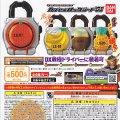 【13/10月・発売中】★仮面ライダー鎧武 カプセルロックシード01