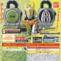 【13/11月・発売中】★仮面ライダー鎧武 カプセルロックシード02