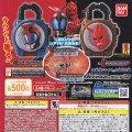 【14/1月・発売中】★仮面ライダー鎧武 カプセルロックシード08