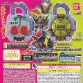 【14/2月・発売中】★仮面ライダー鎧武 カプセルロックシード11