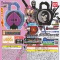 【14/3月・発売中】★仮面ライダー鎧武 カプセルロックシード12
