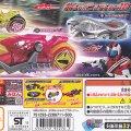 【15/3月・発売中】★仮面ライダードライブ ガシャポンシフトカー10