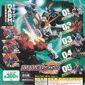 【15/8月・発売中】★ガシャポン戦士 DASH 02