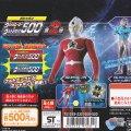 【15/12月・発売中】★ガシャポン ウルトラヒーロー&ウルトラ怪獣500 第2弾