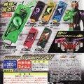 【09/12月・発売中】★DXサウンド カプセルガイアメモリ【全6種】