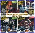 【06/2月・NEW】SDガンダムフルカラーステージ63〜バトルセレクション〜≪全10種セット≫