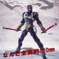 【09/1月・発売中】★S.I.C. 極魂Vol.01 仮面ライダーヒビキ(響鬼)