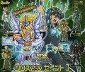 【06/4月・NEW】★聖闘士星矢 クロスアップセイント2≪全5種セット≫