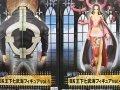 【10/11月・発売中】★ワンピース DX 王下七武海フィギュア vol.4