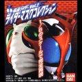 【07/9月・発売中】★仮面ライダー ライダーマスクコレクション Vol.2 【再販】