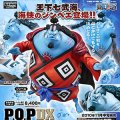 【10/12月・発売中】★P.O.P ワンピースシリーズNEO-DX ジンベエ