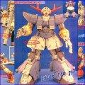 【07/8月・NEW】★機動戦士ガンダム S.O.G.(STRATEGY OF GUNDAM)Extra 5