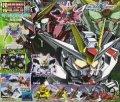 【NEW】★SDガンダムフルカラーステージ58〜双生の剣〜【全10種(ムラサメMA・白)セット】B