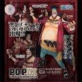 【11/2月・発売中】★Portrait.Of.Pirates NEO-DX 黒ひげ マーシャル・D・ティーチ