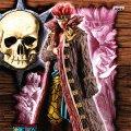 【10/9月・発売中】★ワンピース 組立式DXフィギュアTHE GLANDLINE MEN Vol.5
