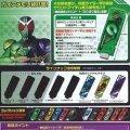 【10/5月・発売中】★DXサウンド カプセルガイアメモリ3