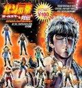 【NEW】★北斗の拳 オールスター列伝 第1弾 【全9種セット】